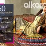 Alkaram 60 Vibrant Designs For This Fall Winter 2014-15 alkaram pashmina shawls collection 2014-15 for winter Alkaram Pashmina Shawls Collection 2014-15 For Winter Alkaram 60 Vibrant Designs For This Fall Winter 2014 15 150x150