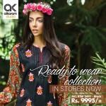 alkaram pashmina shawls collection 2014-15 for winter Alkaram Pashmina Shawls Collection 2014-15 For Winter Allaram ready To Ware Collectio 2014 15 150x150