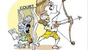 Bihar Court Biggest Hindu God Ram Case of Crimes Ggainst