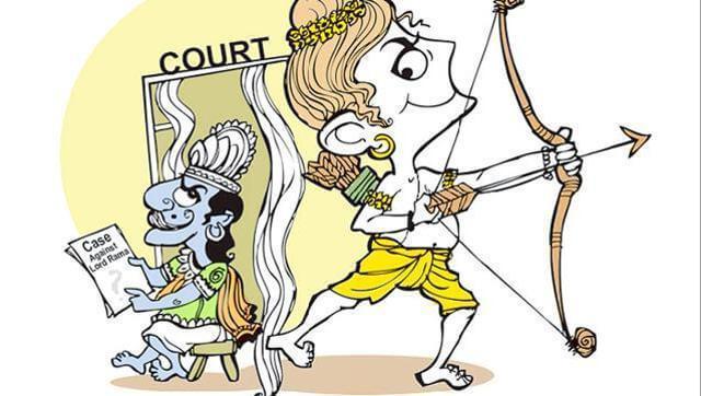 bihar court biggest hindu god ram case of crimes against Bihar Court Biggest Hindu God Ram Case of Crimes Against 51423bfc c8f2 11e5 83ed 24f59eb81169