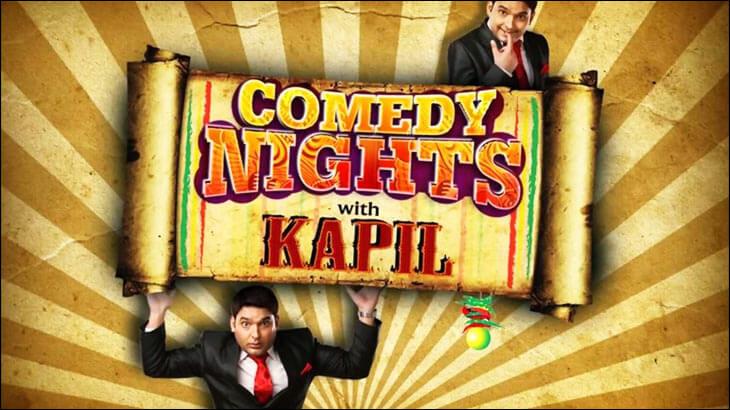Kapil Sharma's Good News for Fans for TV
