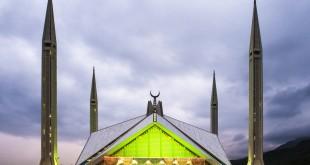 islamabad appointments transfers the high level of bureaucracy Islamabad Appointments Transfers the High Level of Bureaucracy Faisal Masjid on 27th Ramadan 310x165