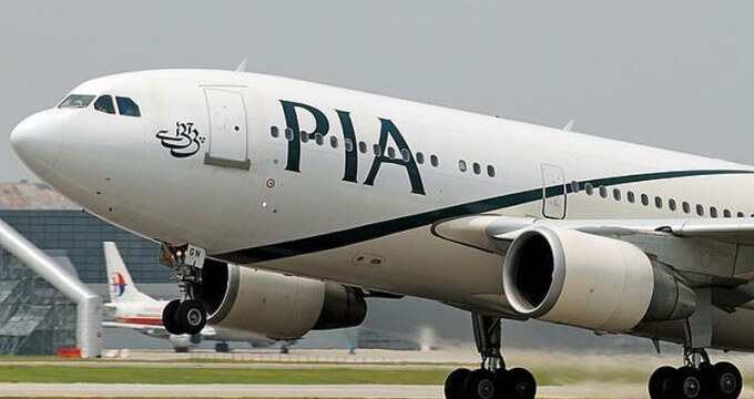 PIA Flight Operations Suspended For All Pakistan
