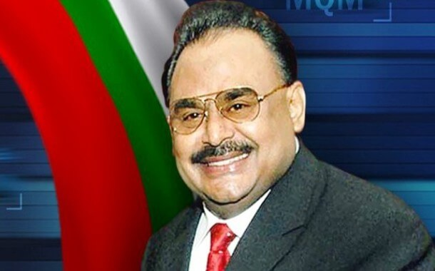 Altaf Hussain Police station in Money Laundering Case Hearing