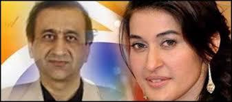 Shaista Lodhi and Mir Shakeel ur Rehman Issued Arrest Warrants