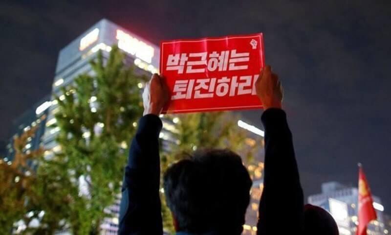 choi scandal south korea prime minister sacked Choi scandal South Korea Prime Minister Sacked Choi scandal South Korea Prime Minister Sacked