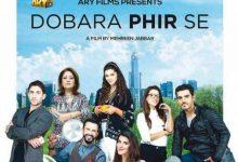 Dobara Phir Se Pakistani Movie
