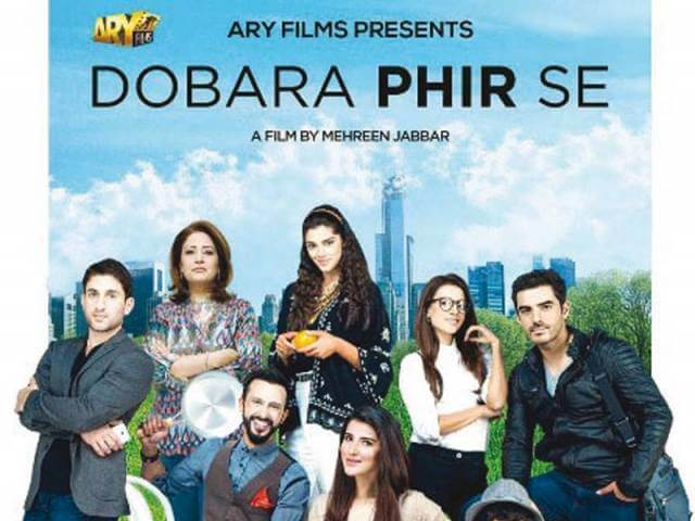 Dobara Phir Se Pakistani Movie