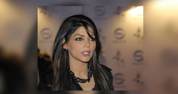 Hadiqa Kiani Cocaine trafficking hadiqa army Falsely